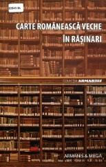 Carte românească veche în Rășinari.